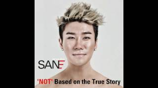 san e break up dinner ftsanchez instrumental