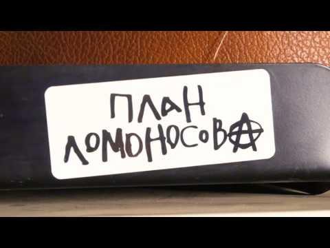 Александр Ильин - актер, солист панк-группы План Ломоносова
