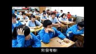 101學度忠孝國中908畢業短片(仿學生經典語錄)
