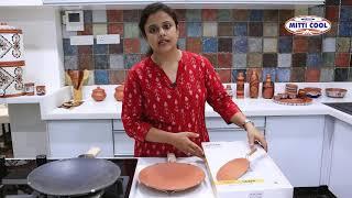 Simple tawa Mitticool Cookware | Miticool Cookware का उपयोग कैसे करें | Mitticool's Clay Products