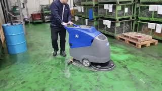 공장바닥청소 습식청소장비렌탈 X2_선명청소기