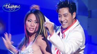 Lynda Trang Đài & Tommy Ngô - Yêu Làm Chi (Huỳnh Nhật Tân) PBN 79