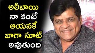 Ali Speech @ Pellante Movie Launch | 2018 Latest Telugu Movies
