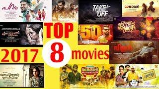 TOP -8  2017 Malayalam movies .must watching movies | 2017