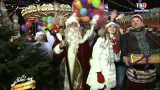 """Финальная песня """"Новый год 2014"""""""