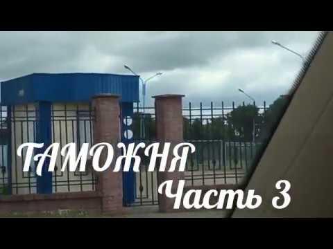Выдвижение Алексея Навального в Новосибирске 24 декабря в 14 00из YouTube · С высокой четкостью · Длительность: 36 с  · Просмотров: 60 · отправлено: 21.12.2017 · кем отправлено: Житель Вселенной Навальный