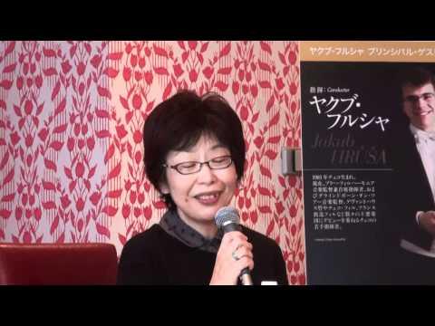 東京都交響楽団ソロ・コンサートミストレス:四方恭子