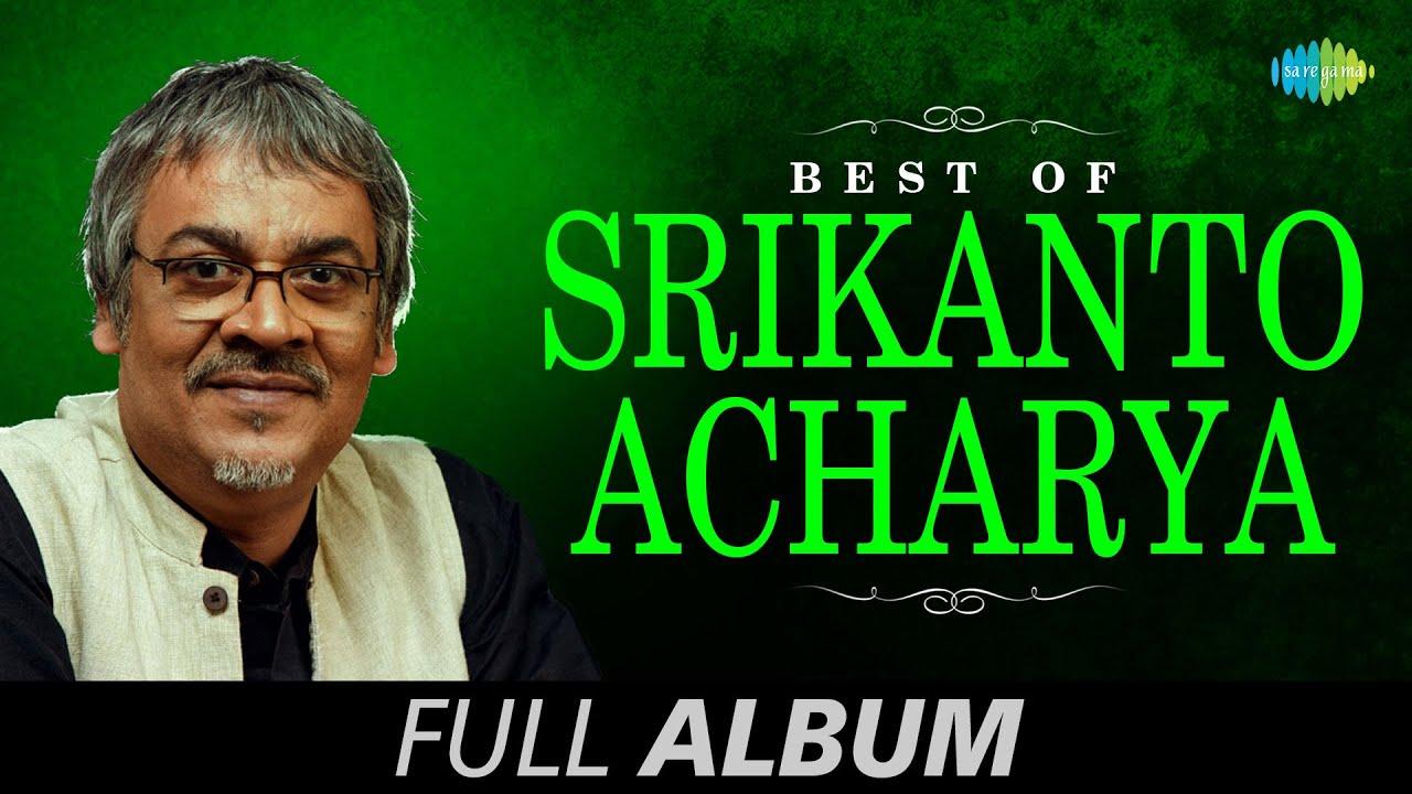 shyama sangeet by srikanta acharya