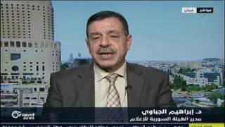 الدكتور إبراهيم الجباوي على أورينت نيوز والحديث عن إقامة مناطق آمنة في سوريا