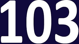 УРОК 103 Present Perfect полная и краткая форма, правила и примеры предложений