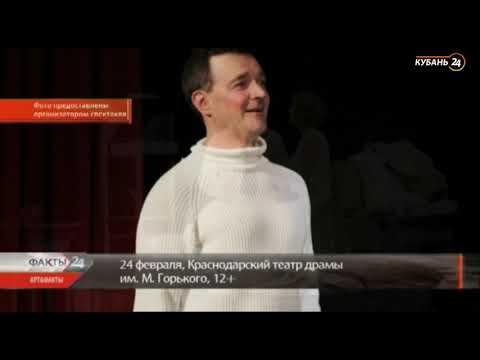 16.01.20 «Арт&Факты»