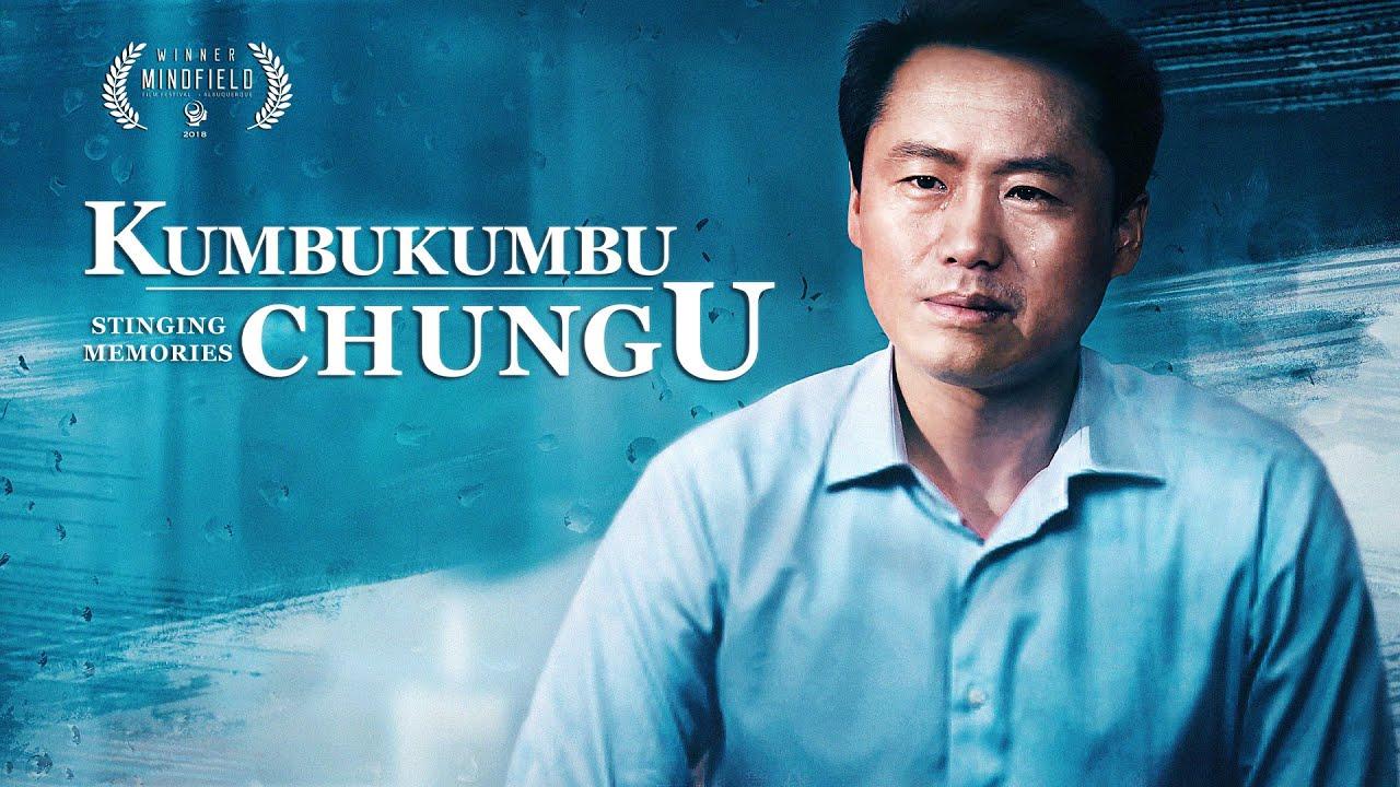 """Filamu za Kikristo 2018   """"Kumbukumbu Chungu""""   Welcoming the Return of the Lord in Judgement"""
