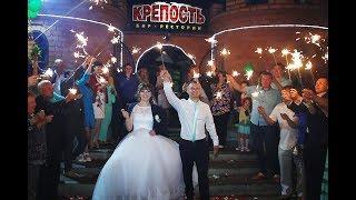 клип В День Нашей Свадьбы