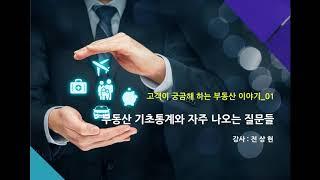 2019년 5월 3주 FP클라우드 신규 업로드 소개 영상
