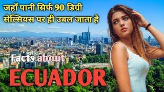 Amazing Facts About Ecuador in Hindi | Ecuador desh ke bare mein jankari in hindi