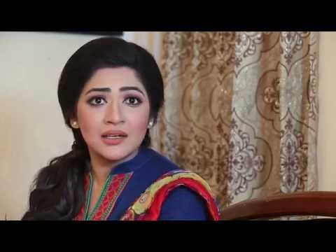 Download Bangla  new natok bhadon