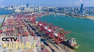 [中国财经报道] 即时发布 国资委:上半年央企营业收入同比增长5.9% 净利润同比增长8.6% | CCTV财经