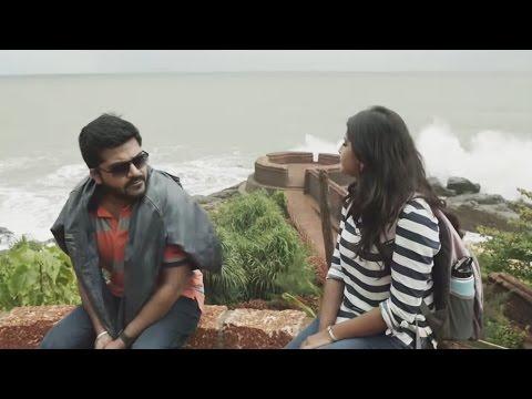 Avalum Naanum | Achcham Yenbadhu Madamaiyada | A R Rahman | Lyric Video