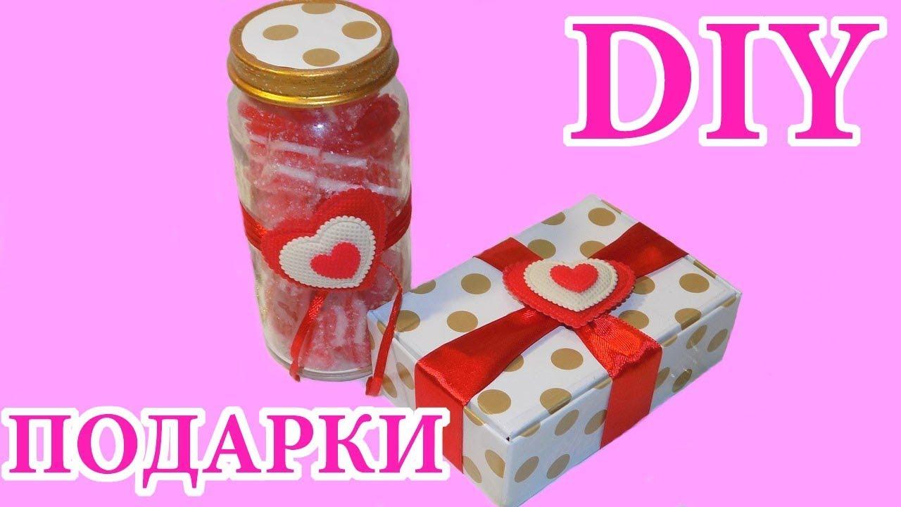 Подарок на День святого Валентина своими руками: мастер-класс