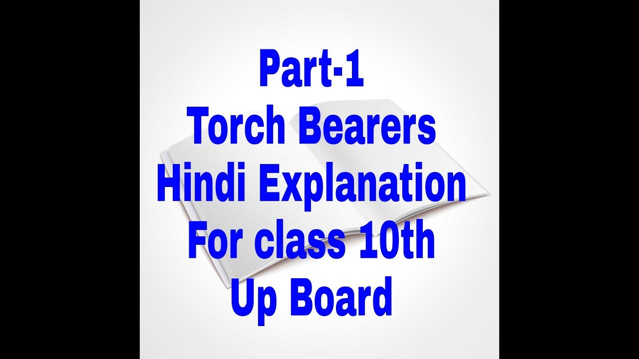 Part-1Torch Bearers (Hindi Explanation) written by W M Ryburn, for class  10th