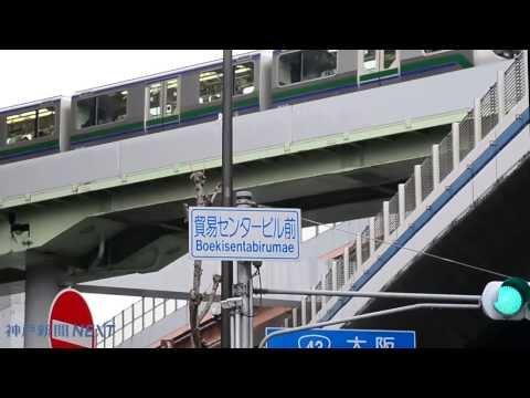 道路案内標識がローマ字から英語表記に変更