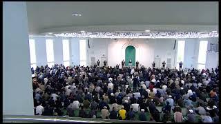 Khalifa condemns attack on Ahmadiyya Mosque in Sialkot