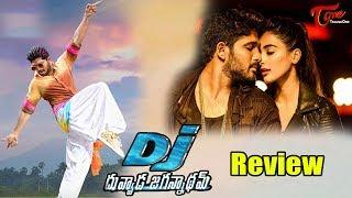 DJ Duvvada Jagannadham Review | Maa Review Maa Istam | Allu Arjun, Pooja Hegde #DJMovieReview