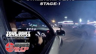 TrueDriftFactory 2015 STAGE 1 STREET DRIFT FROM RUSSIAN HD(Russia/Kamchatka TrueDriftFactory 2015 Video about Russian StreetDrift.Illegal drifting stage1 2015 Follow     Youtube.com/truedriftfactorykamchatka ..., 2015-09-28T00:34:04.000Z)