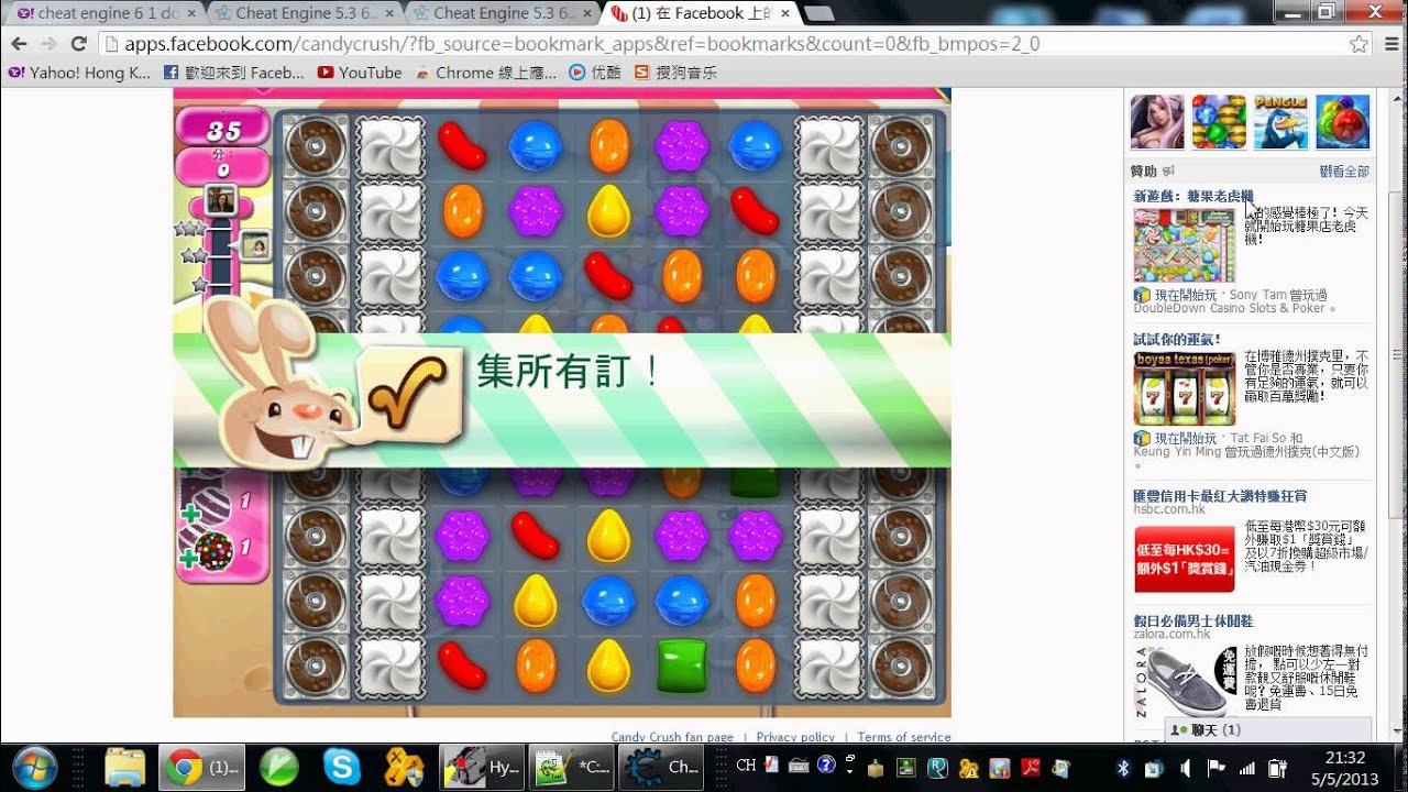 candy crush saga cheats 2013 100 floors