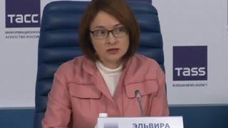 видео Банк России объявил конкурс по выбору изображений на купюрах номиналом  200 и 2000 рублей