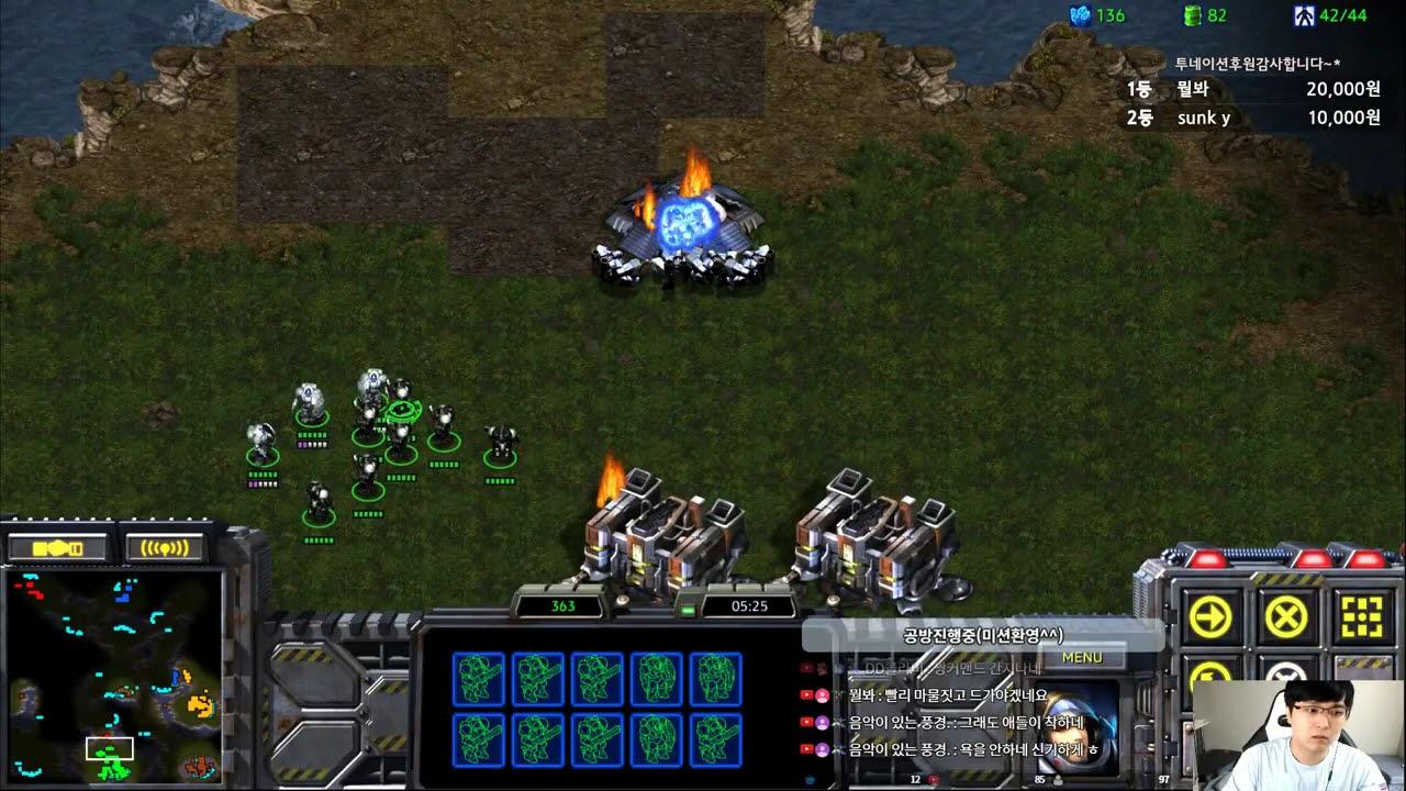 [더드튜브] 모래주머니인줄알았는데 황금빌드였네요. 스타 팀플 헌터 StarCraft Team Play Dudtube 스타크래프트 리마스터