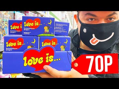 Love is… ФИГУРКИ от PROSTO toys