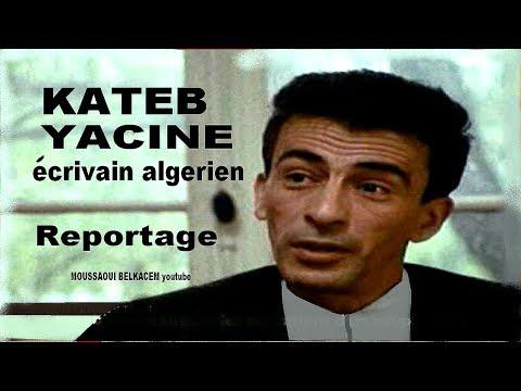 kateb yacine ecrivain algerien documentaire
