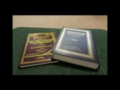 Hadith Sahih: Definition, Principles & Application | Mufti Muhammad ibn Adam Al-Kawthari