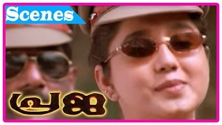 Praja Malayalam Movie | Scenes | Aishwarya intro as ASP | Mohanlal recollects Aishwarya's father