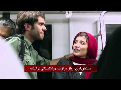 سینمای ایران؛ رونق در تولید، ورشکستگی در گیشه