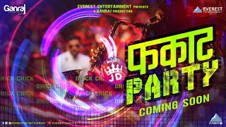 फकाट Party Song Teaser | Latest Marathi DJ Song 2017 | Shreyash Jadhav (The King JD) | Coming Soon