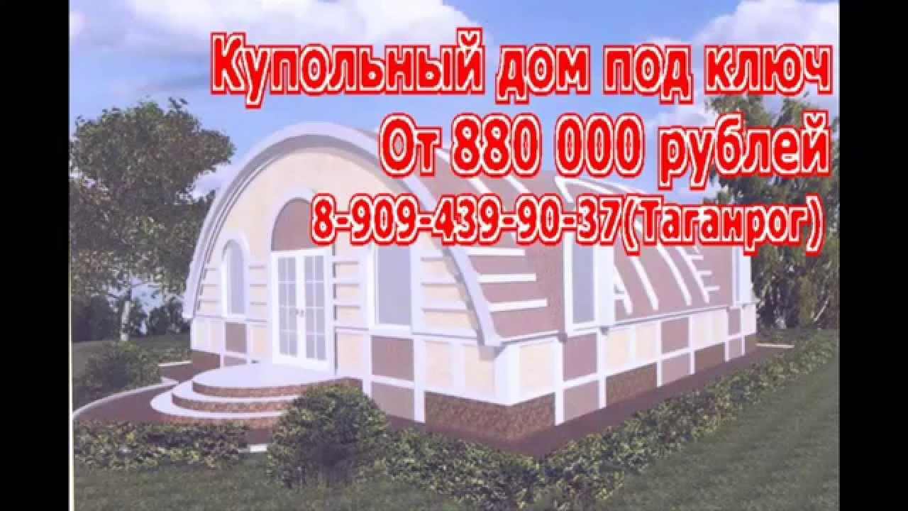 Продается дом в горячем ключе недорого, предлагаю купить дом в районе г. Горячий ключ в заповедной зоне города горячий ключ посёлок.