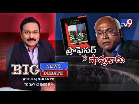 #BigNewsBigDebate : Kancha Ilaiah Vs. Arya Vaishyas - TV9
