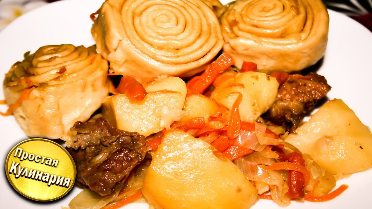 такого штруделя с мясом картофелем капустой фото рецепт овладением этой йогой