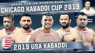 LIVE 2019 USA KABADDI Chicago Kabaddi Cup