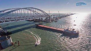 Крымский мост. Строительство сегодня 19.02.2018. Керченский мост.