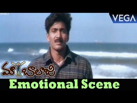 Maa Balaji Movie || Emotional Scene || Naveen Vadde