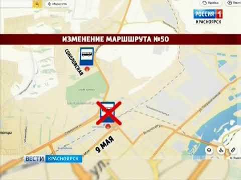 Автобусный маршрут №50 продлят до улицы Соколовской