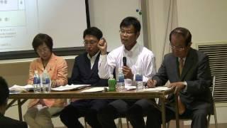 総選挙の争点、年金不安について(四国学院大学) thumbnail