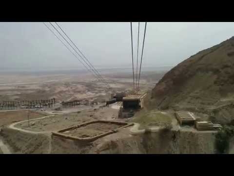 Israel Masada Cable Car ride