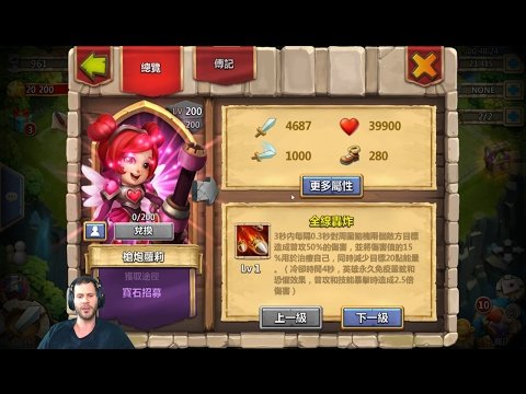 Rolling 23000 Gems For New Hero SaraH Taiwan Server Castle Clash