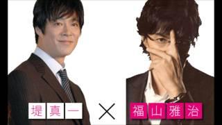 福山雅治さんと、ミュージシャンの一面を持つ(?)堤真一さんの 面白ト...