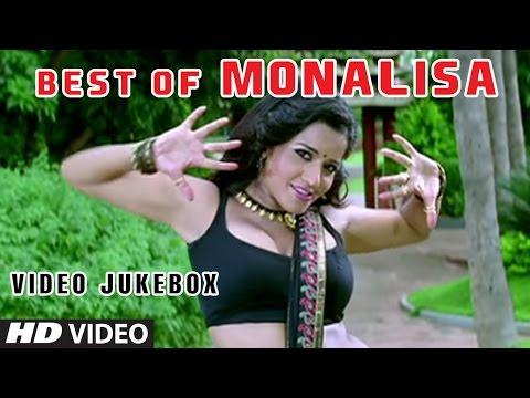 Best Of Monalisa [ Hot Bhojpuri Video Jukebox ]