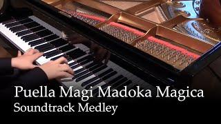 Repeat youtube video Mahou Shoujo Madoka Magica - Soundtrack Medley [piano]